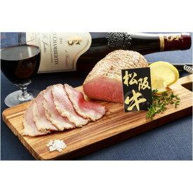 高級ブランド牛 ローストビーフ食べ比べセット (松阪牛・神戸牛各200g)