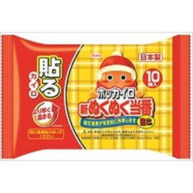 (まとめ)興和新薬 新ぬくぬく当番貼るミニ10個 【×5点セット】