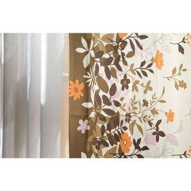 6種類から選べる リーフ柄 遮光カーテン / 2枚組 100×188cm ブラウン / 形状記憶 洗える ボタニカル柄 『フロー』