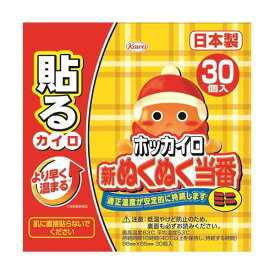 (まとめ)興和新薬 新ぬくぬく当番貼るミニ30個 【×3点セット】