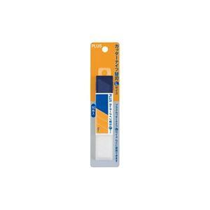 (業務用200セット) プラス カッターナイフ CU-202 替刃 Lサイズ