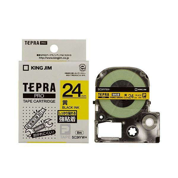 (まとめ) キングジム テプラ PRO テープカートリッジ 強粘着 24mm 黄/黒文字 SC24YW 1個 【×4セット】