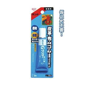 コニシ ボンド透明速乾Gクリヤー皮革布合成ゴム15ml【 12個セット】 32-810