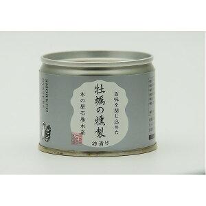宮城県産 牡蠣の燻製油漬け/缶詰セット 【6個セット】 賞味期限:製造より3年間 『木の屋石巻水産缶詰』