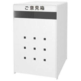 (業務用10セット) トヨダプロダクツ ご意見箱 GB-1W ホワイト