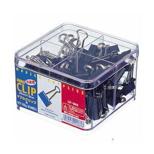 (まとめ) ソニック 徳用ダブルクリップ 小(口幅19mm)中(口幅25mm)ミックス GP-944 1ケース(約48個) 【×10セット】