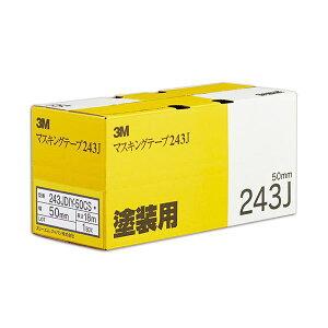 (まとめ)3M スコッチ マスキングテープ243J 塗装用 50mm×18m 243JDIY-50CS 1セット(20巻:2巻×10パック) 【×3セット】〔沖縄離島発送不可〕