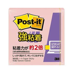 (まとめ) 3M ポスト・イット 強粘着ノートパステルカラー 50×50mm ピンク 650SS-RPP 1冊 【×50セット】