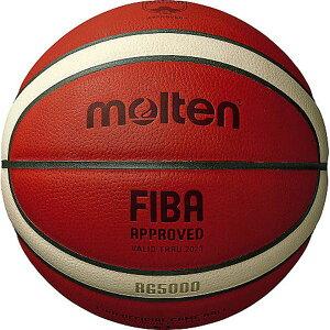 モルテン(Molten) バスケットボール7号球 BG5000 FIBA OFFICIAL GAME BALL B7G5000〔沖縄離島発送不可〕