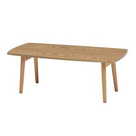 折りたたみテーブル/ローテーブル 【ナチュラル 幅95×奥行40×高さ32cm】 木製脚付き R6421NA 〔リビング ダイニング〕【代引不可】