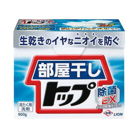 (まとめ) ライオン 粉末洗剤 部屋干しトップ除菌EX 0.9kg×8箱【×3セット】