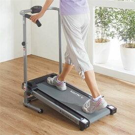 自走式ウォーカー/ウォーキングマシン 【幅53cm】 単4乾電池対応 使用体重制限90kg アルインコ 〔リビング〕