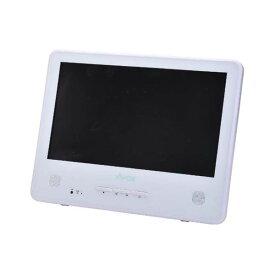 AVOX 12.5インチポータブルDVDプレーヤー 生活防水(IPX6相当) AWDP-1250MW