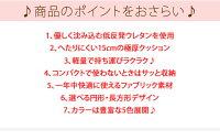 リビング座布団(低反発クッション)【丸/円形】ファブリック生地極厚15cm/軽量コンパクトグリーン(緑)