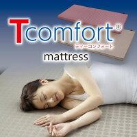 TEIJIN(テイジン)Tcomfort3つ折りマットレスダブルゴールド厚さ7cm【送料込/送料無料】
