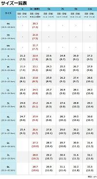 介護靴外出用NEWケアフル5E(ワイドサイズ)7007両足徳武産業あゆみシリーズ/L(23.0〜23.5cm)黒【送料込/送料無料】
