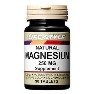 ライフスタイル(LIFE STYLE)マグネシウム 250mg