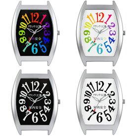 フランク三浦 八号機 FM08K-B(ハイパーブラック)/FM08K-W(ハイパーホワイト)/FM08K-CRB(レインボーブラック)/FM08K-CRW(レインボーホワイト) 置時計/掛け時計