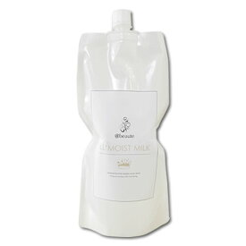 アットボーテ LLモイストミルク(乳液)