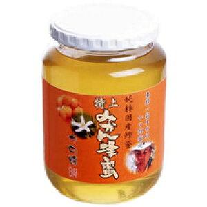 かの蜂 国産 みかん蜂蜜 はちみつ 1kg