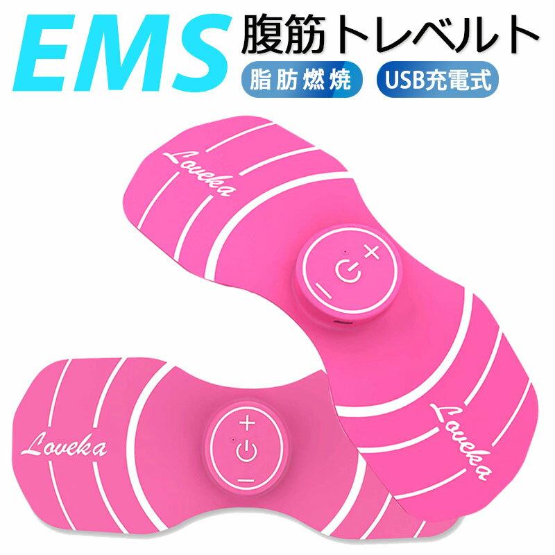 レディース 腹筋ベルト USB充電式 多機能マッサージ機 首・肩マッサージ器 ストレス解消 トレーニング 筋トレ 腹筋マシーン パット 軽量