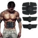腹筋ベルト EMS 腹筋トレーニングマシーン ems 筋肉 お腹 腕部 太ももダイエット器具 6モード 10段階調節 男女兼用