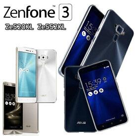 【メール便 送料無料】Asus Zenfone3 ZE520KL ZE552KL ZS570KLケースカバー 高品質TPU シリコン ケース 軽量TPU素材 ケース ソフト クリア
