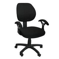 椅子カバーオフィスチェアカバー椅子カバーオフィス用洗濯可能椅子カバー背もたれ座面オフィスチェアカバー事務椅子カバー張り替えおしゃれいすかばー