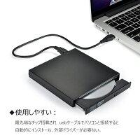 USB2.0外付けポータブルCD-RWDVD-ROMドライブUSB2.0対応