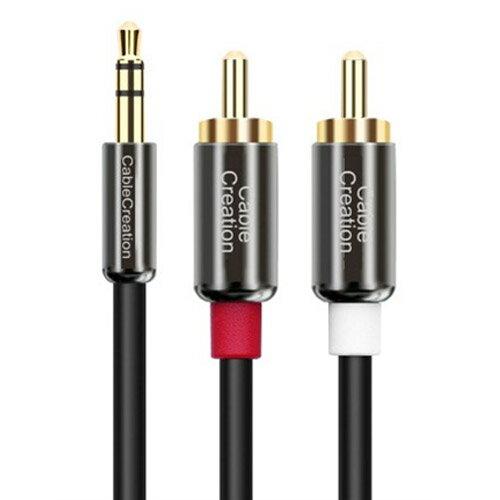 3.5mm ステレオミニプラグ to 2RCA(赤/白) 変換 ステレオオーディオケーブル 金メッキ ミニプラグオーディオケーブル 音声出力分岐 RCAケーブル-ブラック(1M)