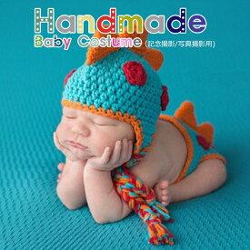【メール便/送料無料】竜 コスチューム 寝相アート ベビー服 着ぐるみ 新生児 赤ちゃん 出産祝い