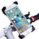 自転車ホルダー バイクスタンド スマホホルダ 自転車用スタンド 携帯ホルダー 固定用マウント 360度回転 多機種対応 …
