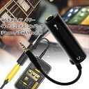 iPhone/iPad/iPod 用マルチメディア ギターインターフェイス・コンバータチューナーオーディオケーブル