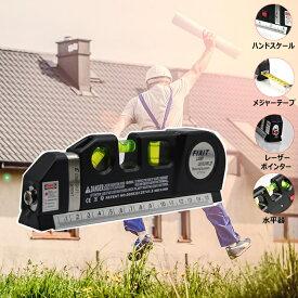 水平器 レーザー ポインター 1台4役 ハンドスケール 水準器 メジャーテープ 3方向水準器 スケール 定規 測り 建築 土木 配管 DIY等の作業