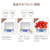 デジタルスケール計りキッチン電子秤クッキングスケール計量器デジタルはかり計りデジタル安い料理用はかり計量スプーン5本組付き