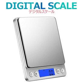 デジタルスケール 計り キッチン 電子秤 クッキングスケール 計量器 デジタル はかり 計り デジタル 安い 料理用はかり