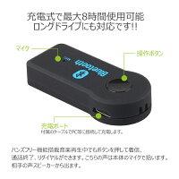 LightningUSB3カメラアダプタLightningUSBiPhone88PlusiphoneXiPhone67PlusiPadiPodライトニング変換アダプターケーブル【メール便送料無料】Bluetoothレシーバーオーディオレシーバー無線受信機3.5mmステレオミニプラグ接続ワイヤレススピーカーアクセサリー
