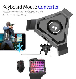 荒野行動 PUBG パッドコントローラ キーボード マウス コンバータ バイルゲームパッドコントローラBluetoothアダプタアンドロイドアップルユニバーサル