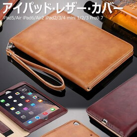 【メール便送料無料3点セット】iPad ケース手帳型 超軽量・薄型PUレザーケース スタンド機能 手帳型 ケース シンプル レザー