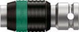 [Wera]Wera 8784A1 サイクロップアダプター 1/4 3529[作業用品 作業灯・照明用品 照明器具 Wera社]【TC】【TN】