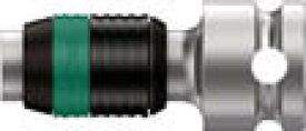 [Wera]Wera 8784B1 サイクロップアダプター 3/8 3590[作業用品 作業灯・照明用品 照明器具 Wera社]【TC】【TN】
