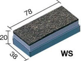 【カーク】ホワイトボード用ラーフル(大) WL【TN】【TC】【ホワイトボードオプション/オフィスボード/オフィス用品/カーク】