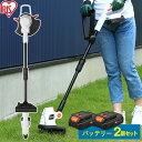 【バッテリー2個セット】草刈機 充電式 18V JGT230 充電式グラストリマー グラストリマー 草刈り機 刈払機 電動 交換…