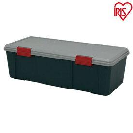 【2個セット】RV BOX 900D(深型) グレー/ダークグリーン[RV BOX RVボックス コンテナボックス 収納ボックス 工具箱 工具ケース屋外 収納ボックス フタ付 庭 収納]【アイリスオーヤマ】【10P23Apr16】