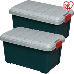 ★ポイント5倍★コンテナボックス 蓋付き 2個セットおしゃれ 収納ボックス 大容量 RVBOX 600 アイリスオーヤマ プラスチック製 屋外収納 収納ケース 工具収納 工具箱 頑丈 釣り 海 レジャー キ