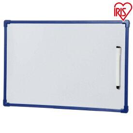 ホワイトボード NWP-34 幅30×高さ45cm 送料無料 アイリスオーヤマ 白板 無地 マグネット対応 磁石 壁掛け キッチン 家庭用 ミニサイズ 子供 黒マーカー付き 300×450 30×45