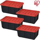 150円OFFクーポン有♪収納ボックス フタ付き 収納ケース 4個セット タフボックス ブラック レッド THB-98×4 収納ケース プラスチック コンテナボックス 蓋付き 収納 大容量 積み重ね
