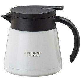 CURRENT コーヒーサーバー600ml ACS-601コーヒー 珈琲 ドリップ 保温 保冷 コーヒーポット ドリップポット ステンレス カレント アトラス ブラック ホワイト【D】一人暮らし