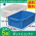 【お得な5個セット】BOXコンテナ B-13工具 収納 工具箱 工具ケース ツールボックス コンテナボックス おもちゃ箱 おも…