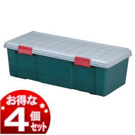 【4個セット】RVBOX 770D(深型) グレー/ダークグリーン[RV BOX RVボックス コンテナボックス 収納ボックス 工具箱 工具ケース屋外 収納ボックス フタ付 庭 収納]【アイリスオーヤマ】【10P23Apr16】
